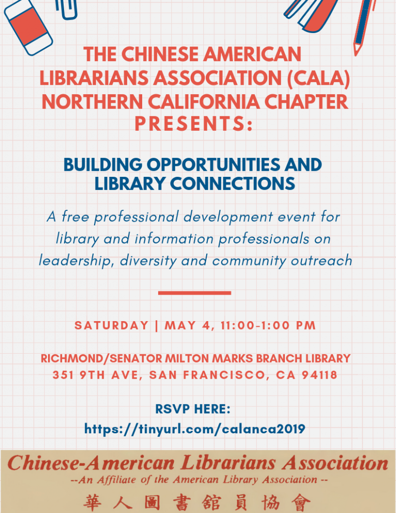 2019 CALA Event flyer